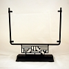 Square Display Stand, Decorative Rectangles Black, 12 in. wide