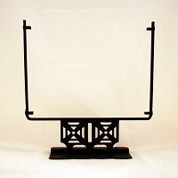 10 In. Square Display Stand- Geometric